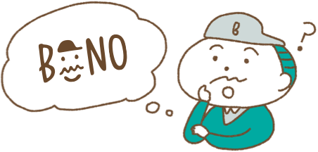 Biiino(ビーノ)とは?